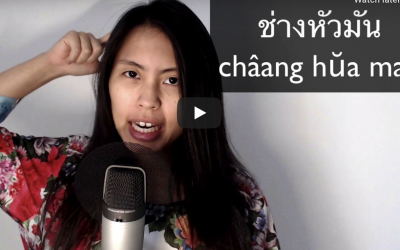 How do you express 'F*** it!' in Thai