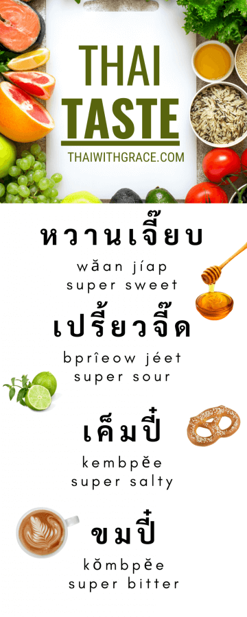 Thai Taste and flavor expressions