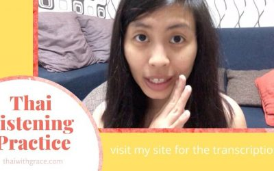 What if…I see a stranger unzipped (Thai listening practice)