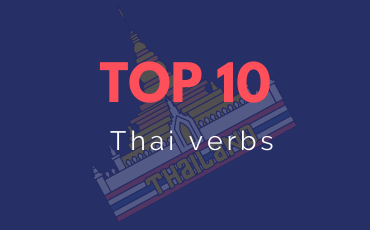 Don't travel to Thailand without knowing these 10 verbs