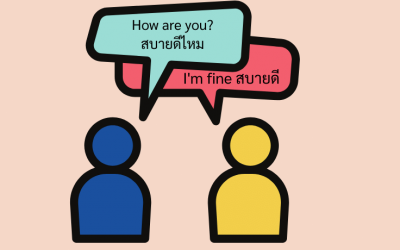 How to ask How are you in Thai