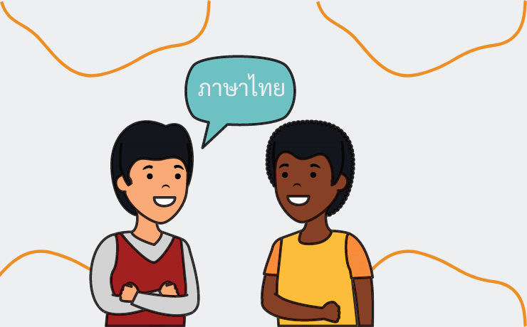 Conversation - Phrases to avoid switching to English