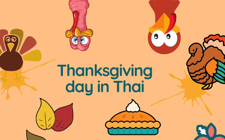 Thanksgiving in the Thai language