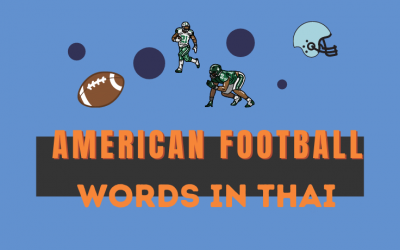 Words related to American Football in Thai 🏈