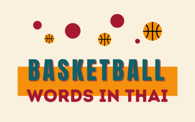 Words related to basketball in Thai 🏀
