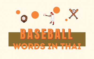 Words related to baseball in Thai ⚾️