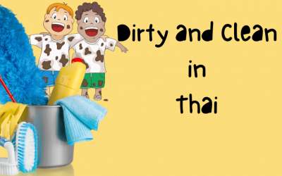 How to say clean and dirty in Thai