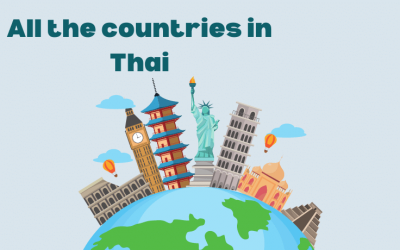 List of all the countries in Thai language