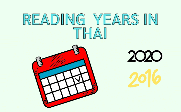 Reading years in Thai