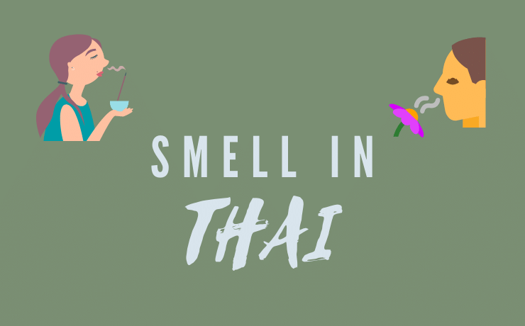 Smell in Thai